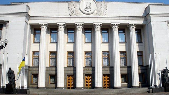 Верховна Рада відреагувала на ухвалення Сеймом Польщі постанов щодо визнання Волинської трагедії