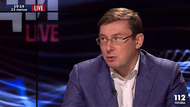 ФБР надасть перші дані експертиз у справі вбивства Шеремета 25 липня, - Луценко