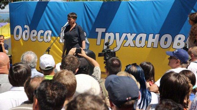 В Одесі спробували закидати яйцями Надію Савченко
