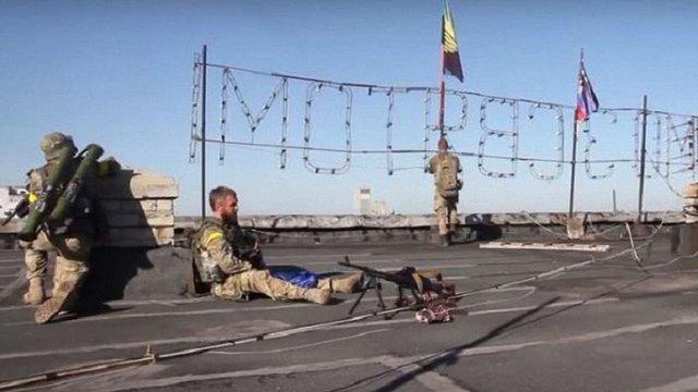 Генштаб опублікував унікальне відео штурму Торецька українськими спецпризначенцями