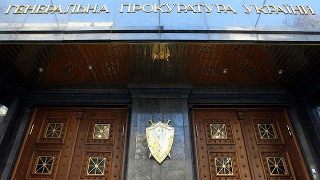 Генпрокуратура оприлюднила анкети доброчесності прокурорів
