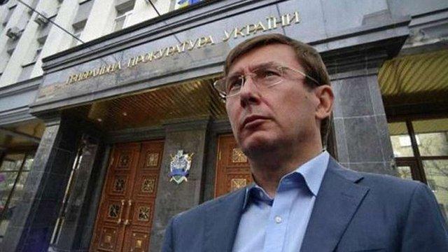 Генпрокурор оголосив всеукраїнську перевірку комунальних підприємств щодо відмивання держкоштів