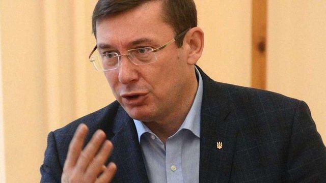Луценко спростував інформацію про свою зустріч з Коломойським