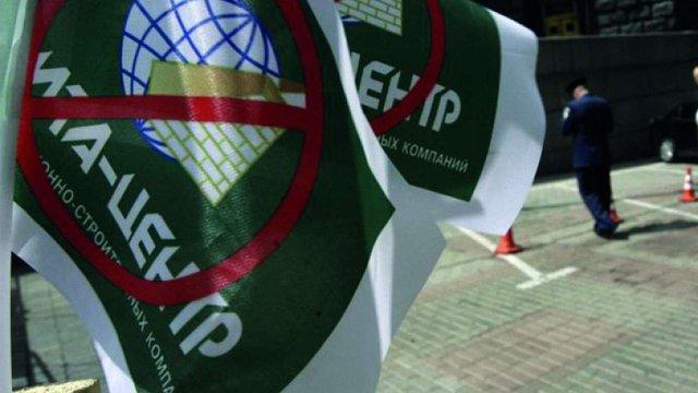 Організатор будівельної афери «Еліта-Центру» втік з-під домашнього арешту