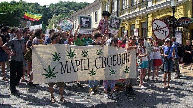 У Львові вперше проведуть Марш свободи за легалізацію коноплі
