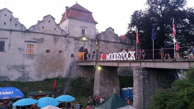 Наприкінці липня у Свіржі відбудеться рок-фестиваль «Woodstock Ukraine-2016»