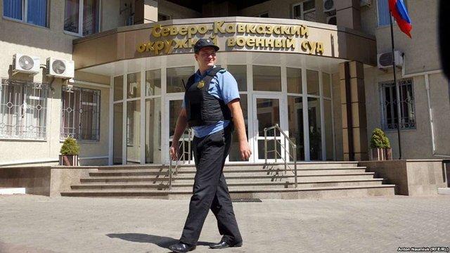 У Росії українця засудили до шести років ув'язнення в колонії суворого режиму