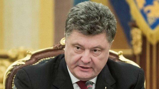 Порошенко закликав церкви визначитися з оцінкою подій на Донбасі