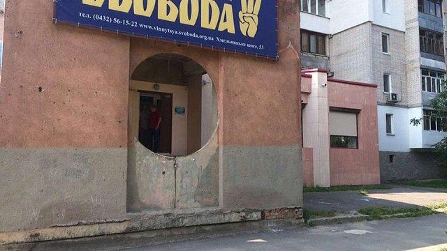 У Вінниці невідомі обстріляли партійний офіс «Свободи»