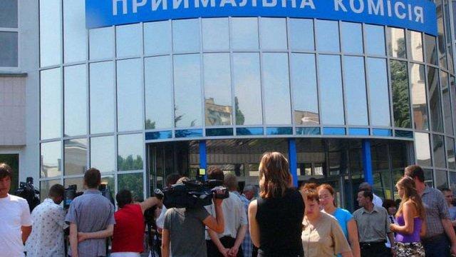 Львівські університети увійшли у трійку лідерів за підсумками вступної кампанії 2016 року
