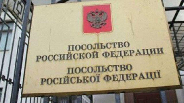 Тимчасовим повіреним у справах РФ в Україні став Сергій Торопов