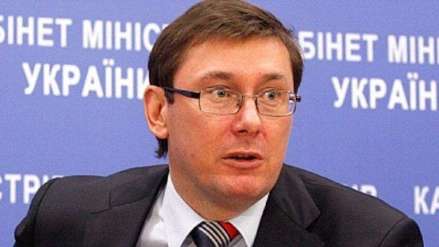 Генпрокурор закликав українців повідомляти про підозріло багатих прокурорів