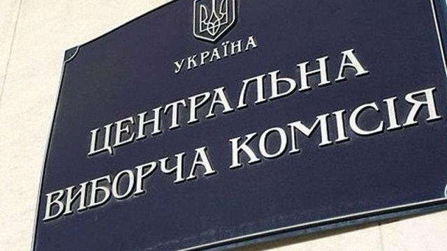 ЦВК зареєструвала трьох депутатів, обраних на довиборах у Верховну Раду