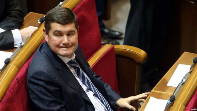 НАБУ викликало Олександра Онищенка на допит