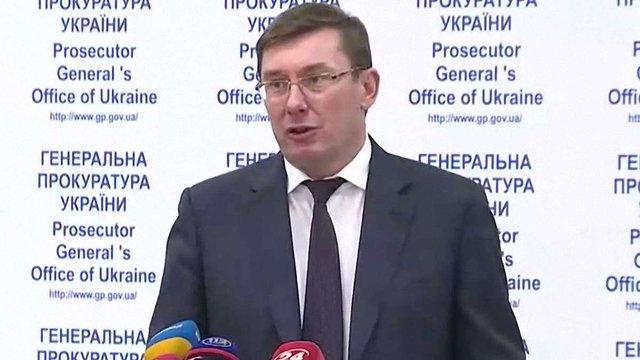 Генпрокурор підтвердив, що Єфремова підозрюють в причетності до створення «ЛНР»