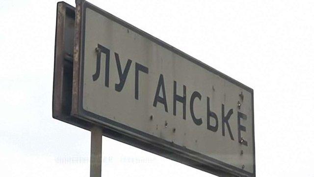 На Донеччині військовослужбовець застрелив колишнього в'язня «ДНР»