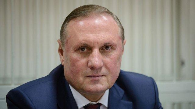 Єфремову повідомили про підозру за трьома статтями Кримінального кодексу