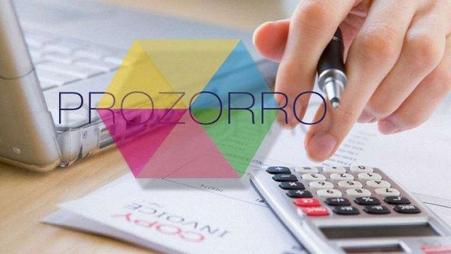Система ProZorro стала обов'язковою для усіх державних закупівель