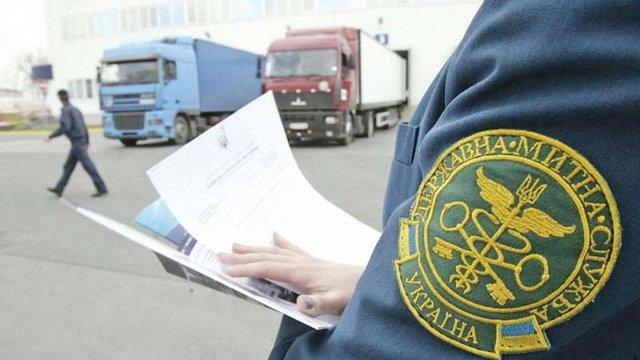 Львівська митниця запровадила додаткові інформаційні сервіси