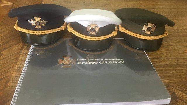 Радник президента показав перші фотографії нових одностроїв ЗСУ