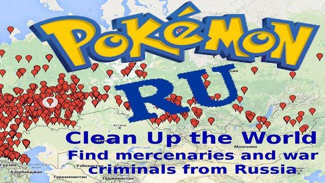 Активісти групи «Миротворець» створили аналог гри Pokemon Go для ловлі сепаратистів