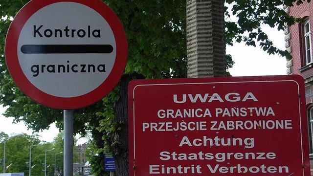 Польща відмовилася відновлювати прикордонний рух з Росією