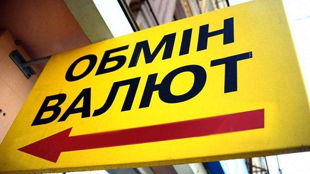 Нацбанк дозволив обмінювати валюту на суму до ₴150 тис. без паспорта