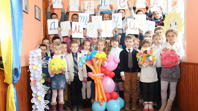 На Львівщині першокласники вперше навчатимуться у ігровій кімнаті