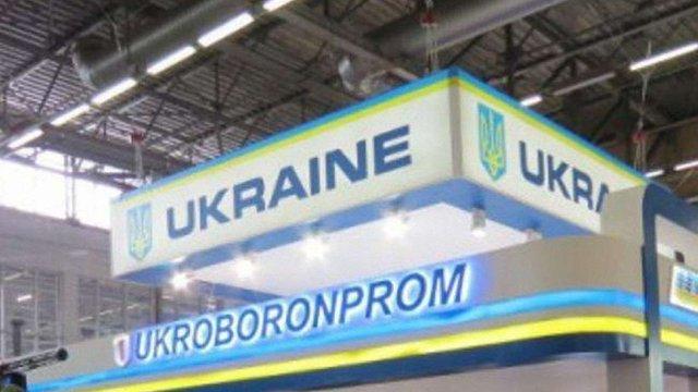 «Укроборонпром» показав новий міномет українського виробництва з удосконаленим прицілом
