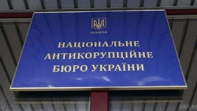 НАБУ заявило, що постанова суду про обшук дозволяє ГПУ вилучати будь-які матеріали у бюро