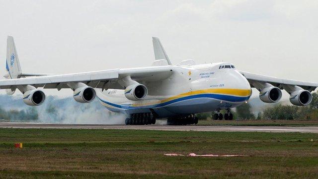 Міноборони Австралії зацікавилося українськими транспортними літаками Ан-225 «Мрія»