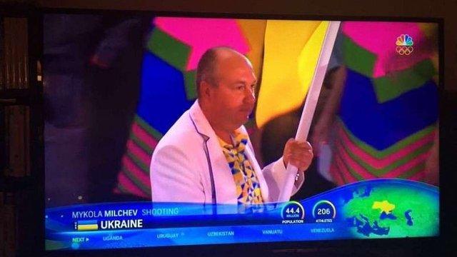 Телеканал NBC показав Крим у складі України