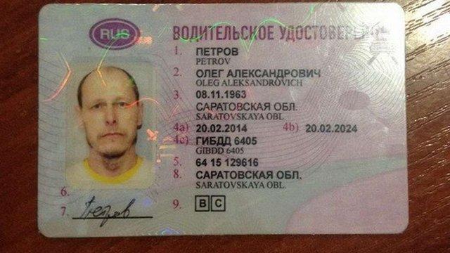 СБУ видворила з України росіянина, який їхав працювати найманцем в «ДНР»