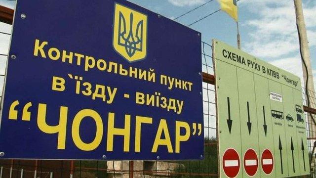 Рух на кордоні з анексованим Кримом відновили