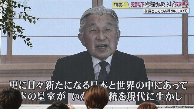 Японський імператор заявив про намір зректися престолу