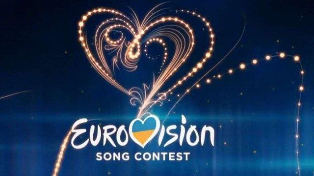 Кабмін виділив ₴450 млн на проведення Євробачення-2017