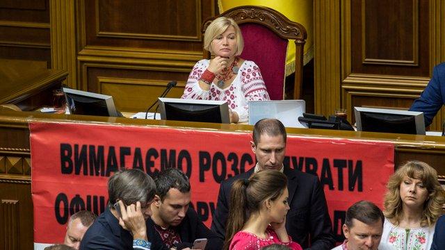Ірина Геращенко заявила, що не потребує посередництва Савченко у допомозі родинам заручників