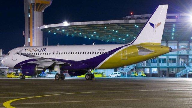 Державіаслужба оштрафувала авіаперевізника Yanair