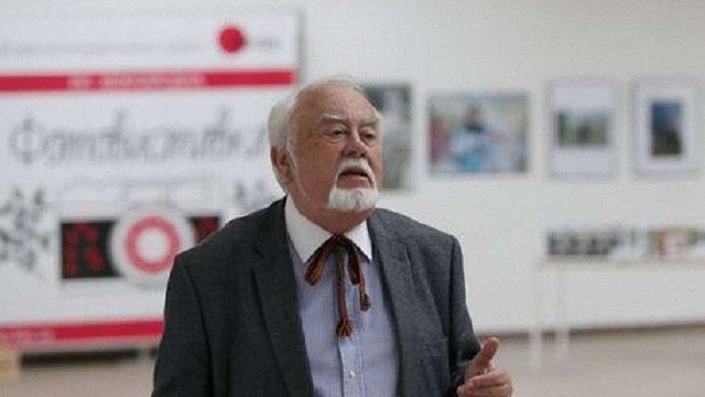 У середу у Львові вшанують пам'ять Романа Лубківського