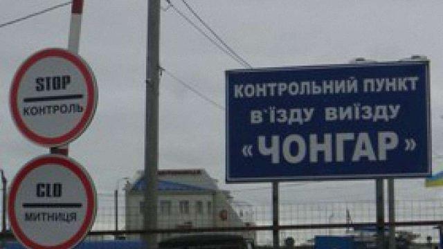 Російські військові зупинили пропуск людей і автомобілів  Криму в Чонгар