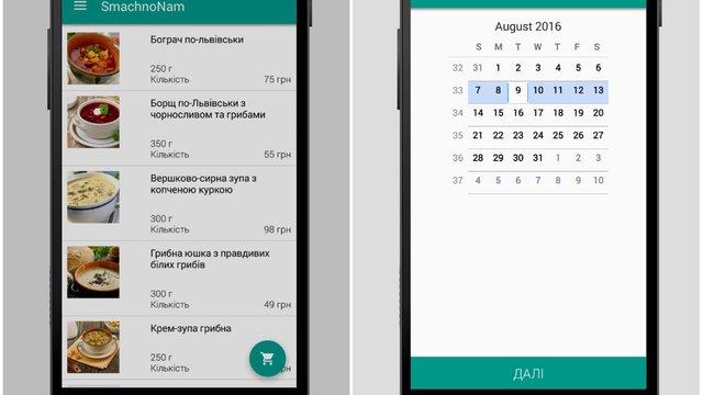 Львівські студенти розробили додаток для резервації столиків та замовлення їжі у ресторанах