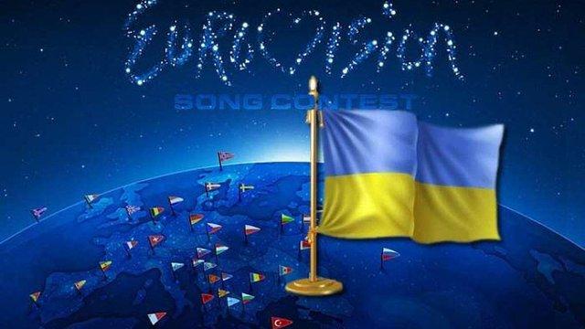 Місто для проведення Євробачення визначать до Дня Незалежності