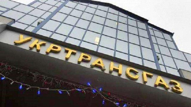 Аудитори виявили в «Укртрансгазі» фінансові порушення на ₴580 млн