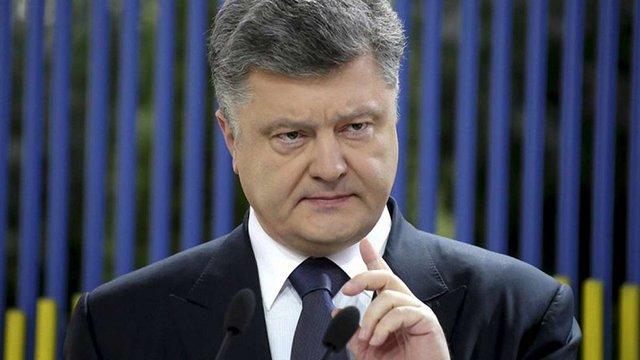 Порошенко назвав звинувачення Росії безглуздими і цинічними