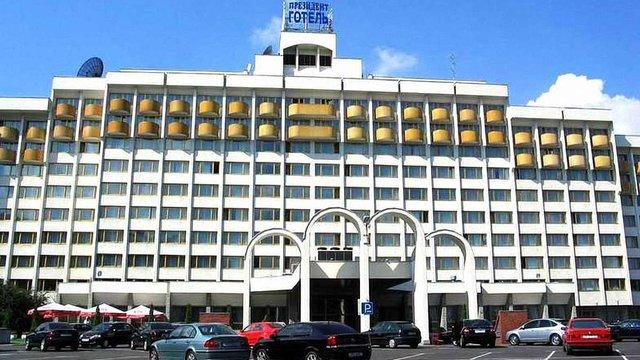 Фонд держмайна повторно готує «Президент-Готель» в Києві до приватизації