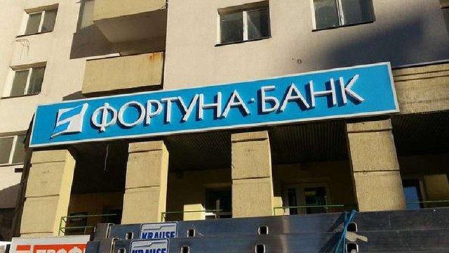 Кошти від продажу палива Сергія Курченка поклали в банк друга Сергія Пашинського під 1% річних