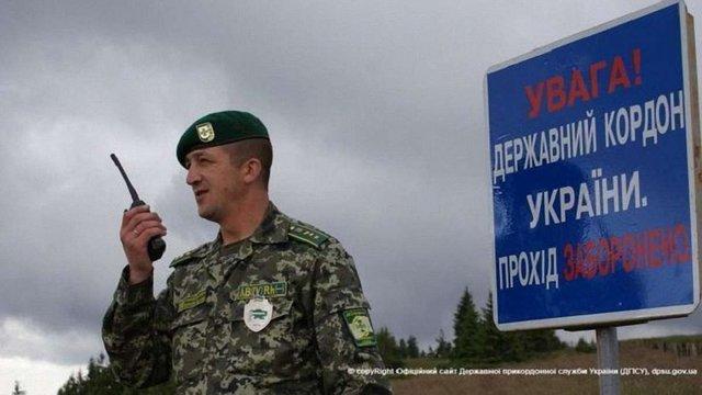 Українські прикордонники посилили охорону адмінкордону з окупованим Кримом