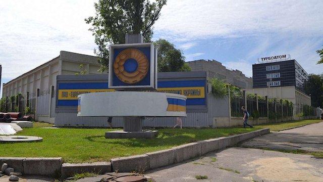 У Харкові розпочались творчі резиденції «ПогранКульт: ГаліціяКульт»