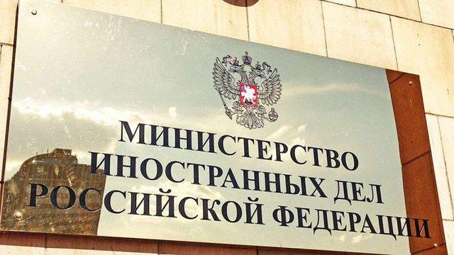 РФ розглядає можливість розриву дипломатичних відносин з Україною, – російські ЗМІ