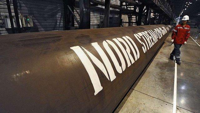 Акціонери «Північного потоку-2» відкликали заявку про створення спільної компанії
